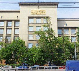 """Гостиница """"Вива Отель (б. ТИПО отель)""""  """
