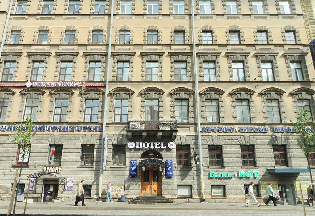 """Отель """"Невский Гранд отель""""  """