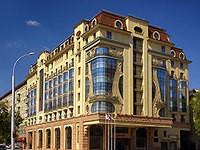 Гостиница Марриотт Новосибирск Отель |