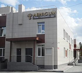 Гостиница Абникум |