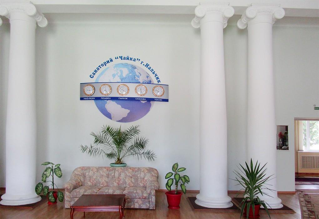 """Санаторий """"Чайка""""   Общая информация"""