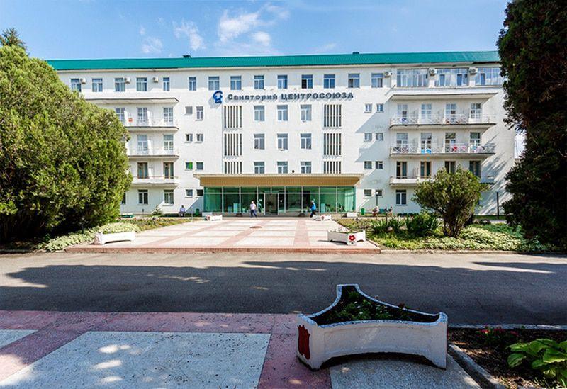 Санаторий Центросоюза РФ | Корпус