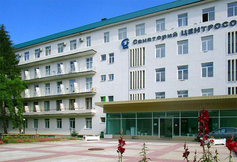 Санаторий Центросоюза РФ |
