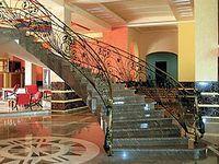 """Гостиница """"Armenia Royal Palace""""   Общая информация"""