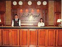 Гостиница Рэд Ройал | Общая информация