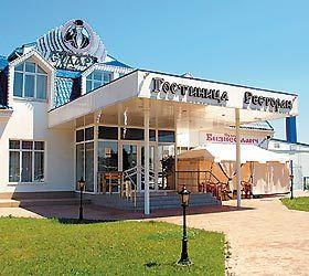 Гостиница Сударушка |