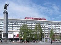 Гостиница Красноярск |