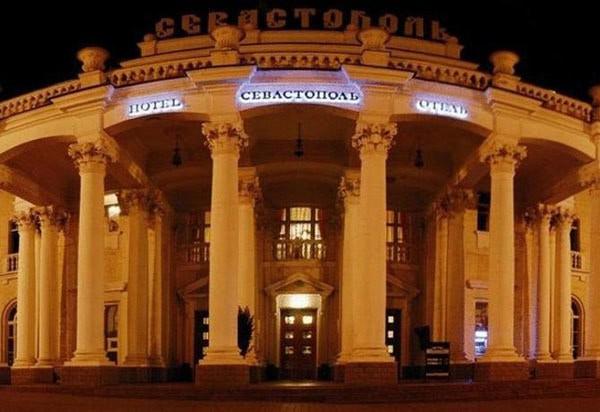 "Гостиница ""Best Western Севастополь"" |"